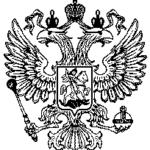 126.Учебная работа .Отчет по учебнопроизводственной практике (в ФСНП по Северному Кавказу)