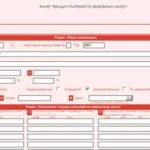 605.Учебная работа .Учет расчетов с бюджетом по прочим налогам (земельный налог, налог на имущество, налог на транспорт)