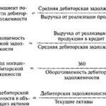 Учебная работа № 2463.  Анализ дебиторской задолженности предприятия на примере ООО «Ромашка»